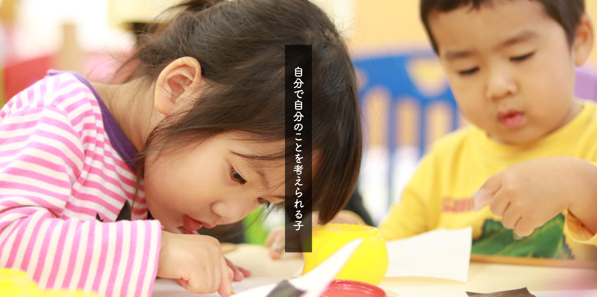 4月開園 企業主導型保育所 横浜楠木町園/菊名 園児募集中!
